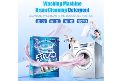 Korea Washing Machine  Drum Cleaning Powder Detergent  / Tub Cleaner