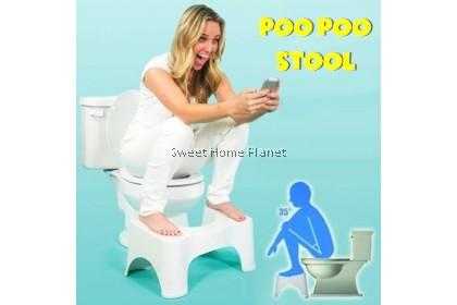 Anti Slip Squatty Potty Poo Poo Stool