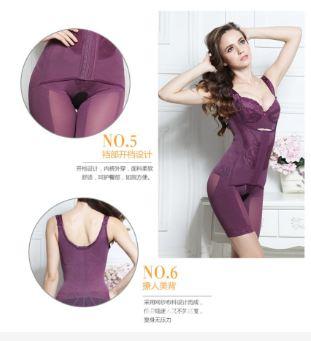 Full Body Control Bodysuit  Slimming Shapewear Shaper Corset - Purple