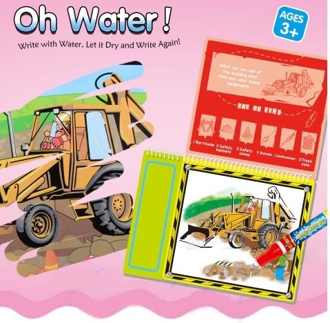 Non Toxic Magic Water Drawing Coloring Book
